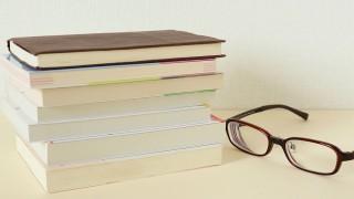 自宅自習がはかどる勉強法〜ツールとペースを最適化して効率アップをめざそう〜