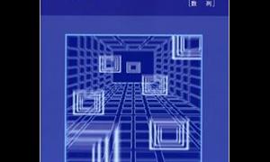 チャート式 基礎からの数学 改訂版(1A/2B/3)