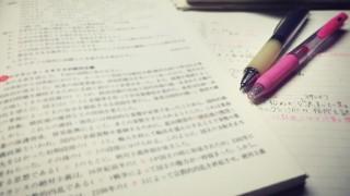 記憶に残りやすく2次試験にも使える世界史の勉強方法