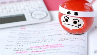 TEAPとは?〜新しい大学入試英語試験について分かりやすく解説〜