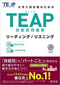 teap_text