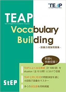 teap_vocablary