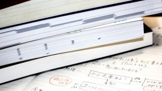 【レベル別】あなたに合った漢文の参考書を見つけよう