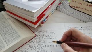 二次試験対策はセンター試験対策にもつながるの?