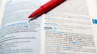 英文法の「格」とは? 文型・関係代名詞を理解するために知っておきたいこと